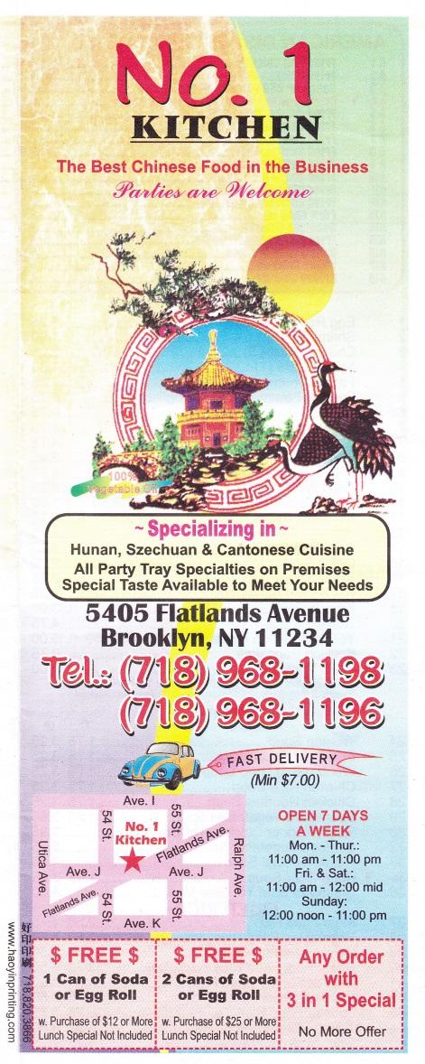 http://www.whereisthemenu.net/US/NewYork/CityofNewYork/Brooklyn/11234Brooklyn/11234No1Kitchen_1October16_01.jpg