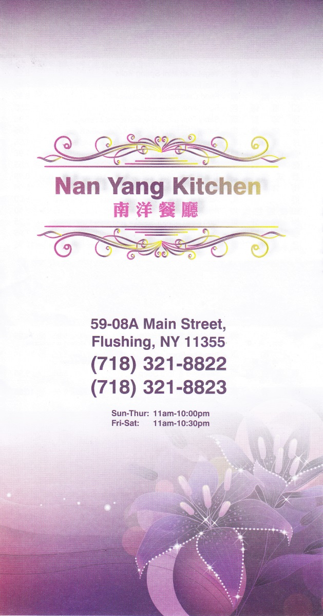 Nan Yang Kitchen Menu