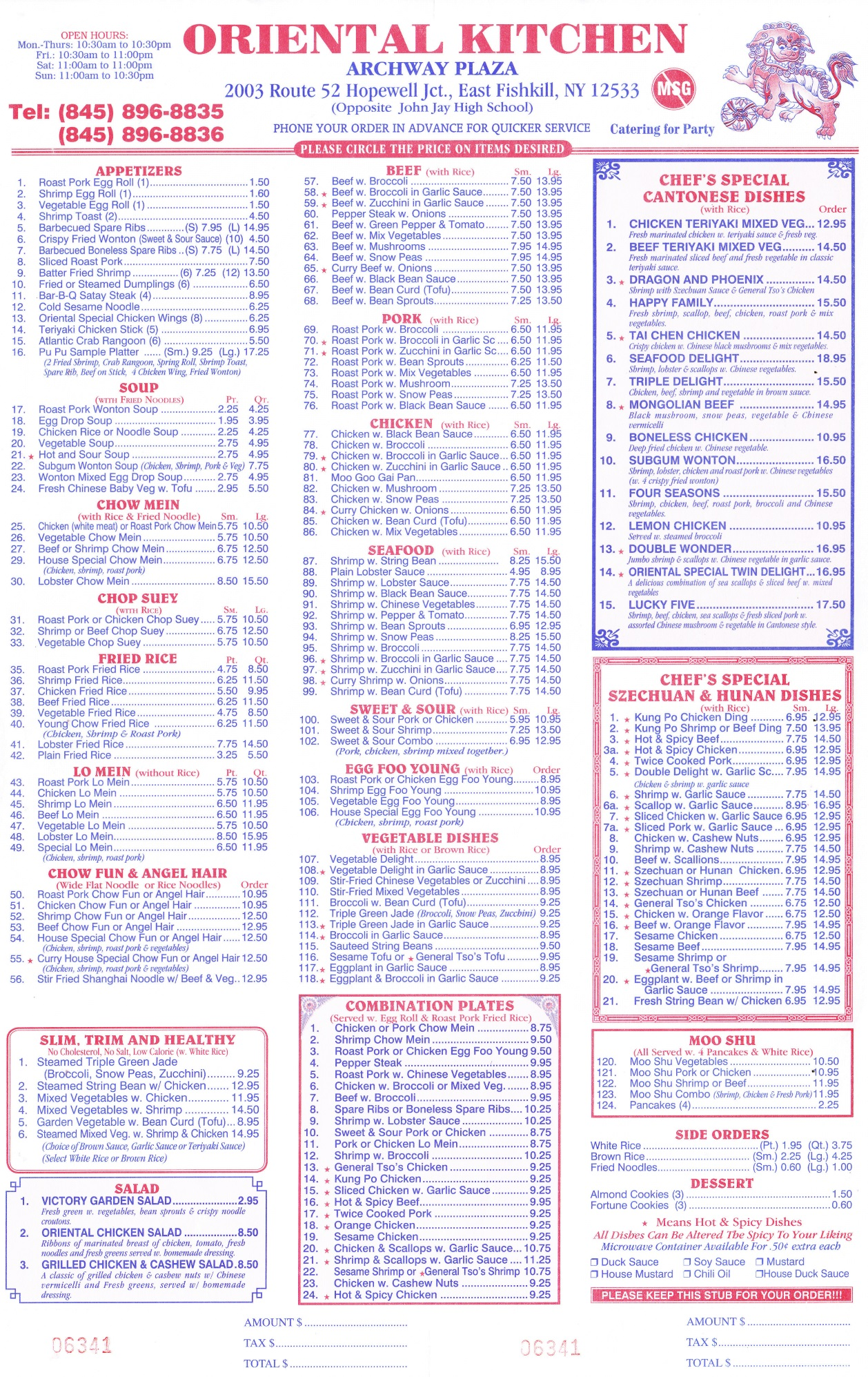Whereisthemenu.net | Oriental Kitchen - Hopewell Junction, NY 12533