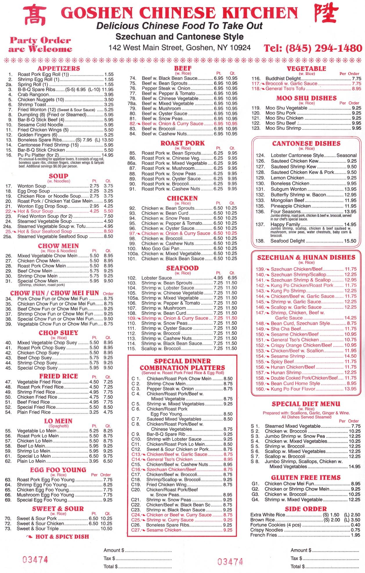 Whereisthemenu Net Goshen Chinese Kitchen Goshen Ny 10924