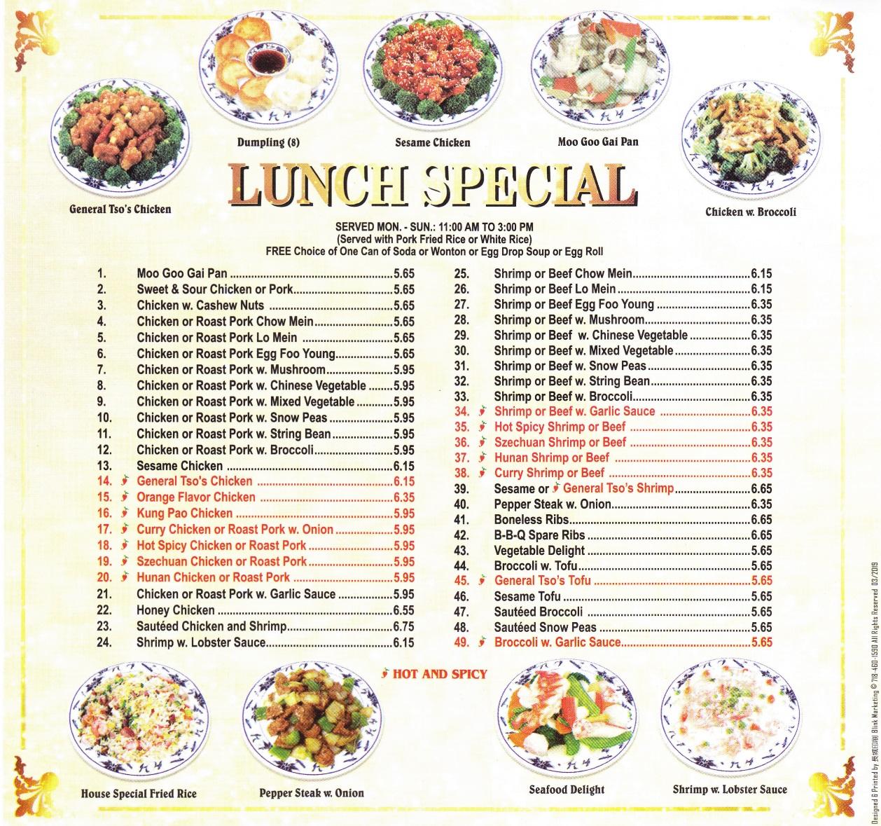 Chinese Food Chinatown: Chinatown AA - New Windsor, NY 12553