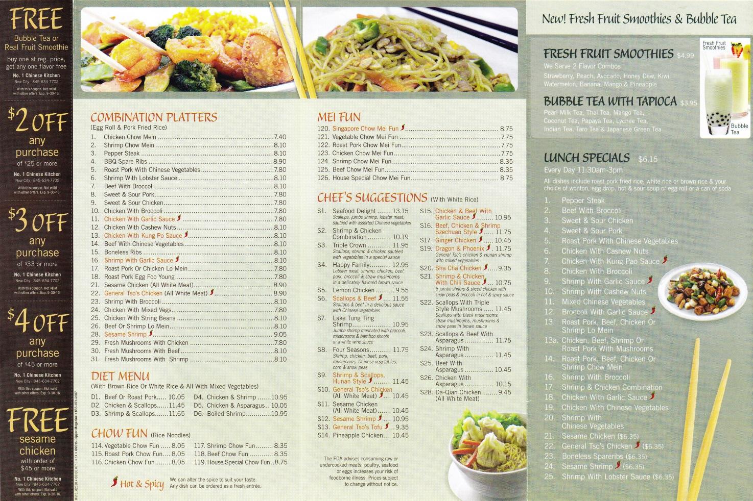 No 1 Chinese Kitchen New City Ny 10956